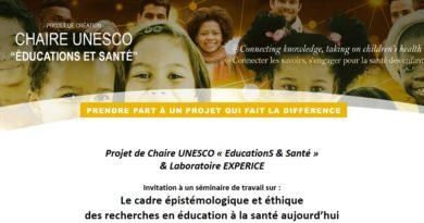 Invitation à un séminaire de travail sur : Le cadre épistémologique et éthique des recherches en éducation à la santé aujourd'hui
