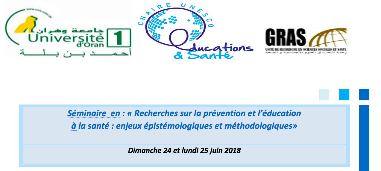 Séminaire « Recherches sur la prévention et l'éducation  à la santé : enjeux épistémologiques et méthodologiques» à l'université Oran 1