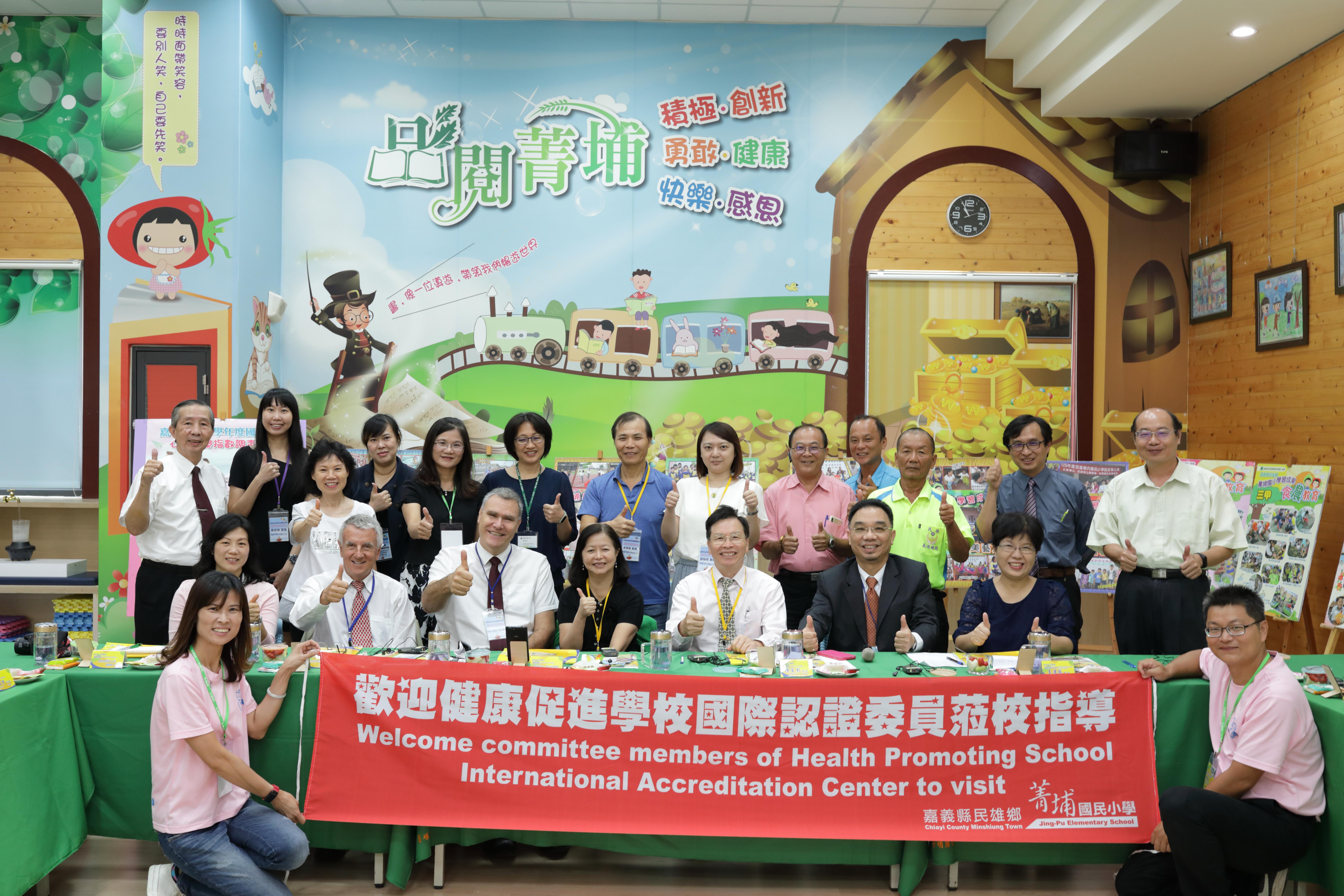 Comité d'accréditation des écoles promotrices de santé